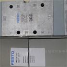 现货FESTO双电控电磁阀JMFH-5-1/8