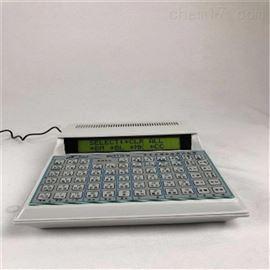 Qi3536乔跃便携式细胞计数器报价
