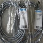 德国全新SME系列FESTO接近传感器