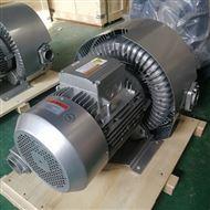 2級高壓風機