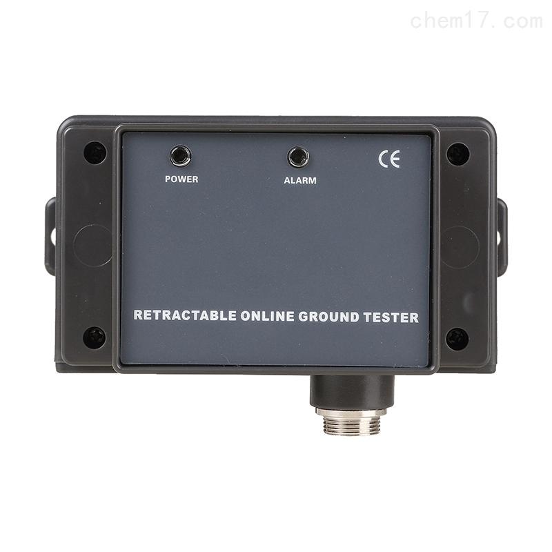 非接触式接地电阻在线检测仪
