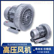 江蘇高壓風機廠家