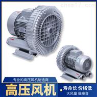 江蘇高壓式風機