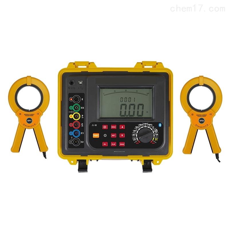 ETCR3200C双钳接地电阻测试仪