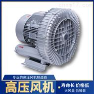 低噪音渦輪高壓風機