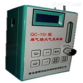 QC-1SI单路大气采样器