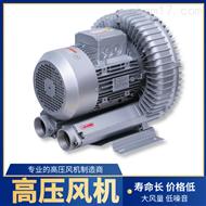 11kw吸料高壓風機