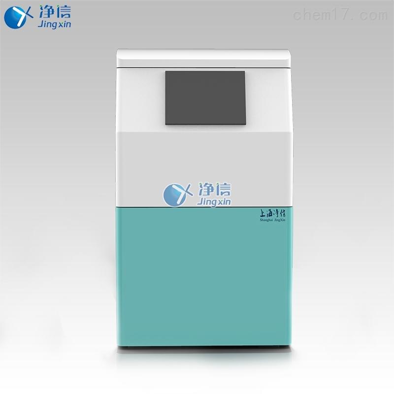 净信样品前处理一体机JX-QE16A