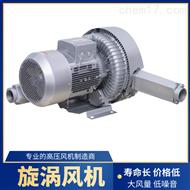 高压变频风机生产厂家