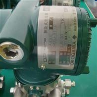 EJA430E压力变送器总代理