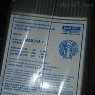 寶華機油N283551寶華壓縮機專用機油n283551潤滑油
