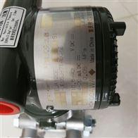 EJAC60E卫生型变送器(无液型)总代理