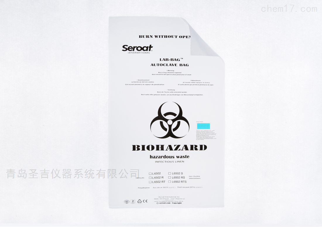 美国Seroat L65高压灭菌袋带灭菌指示