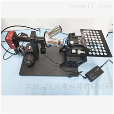 卧式光纤清洁显微镜