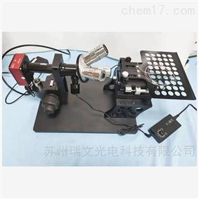 RWH300R卧式光纤清洁显微镜