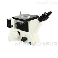 J.P.SELECTA  三目显微镜18AT