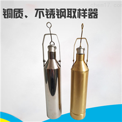 OO999-1000ml不锈钢取样器/深水采样器 库号:M66934