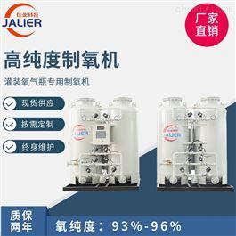 jalier-PSA制氧机