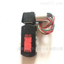 EF8551A001MS美国ASCO电磁阀