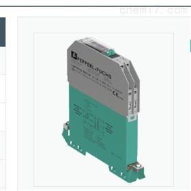 M-LB-2.275TT.D相关倍加福P+F浪涌保护器主要特性