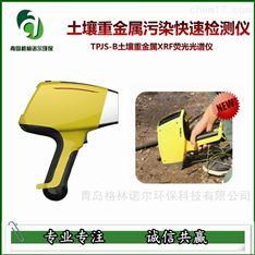 土壤重金属XRF分析仪