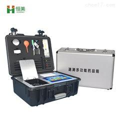 恒美 HM-GT3 肥料养分检测仪