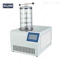 壓蓋型臺式凍干機實驗室冰凍干燥機