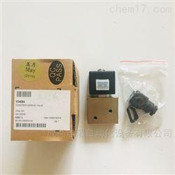 SC8327B002美国ASCO电磁阀