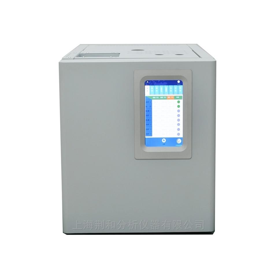 便携式氧化锆气相色谱仪