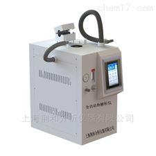 ATD-G60全自动热解吸气相色谱仪