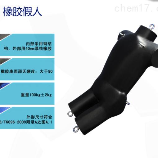 安全带测试橡胶假人生产厂家