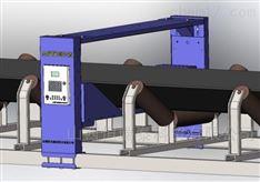 矿用金属检测机 输送机物料金属探测装置
