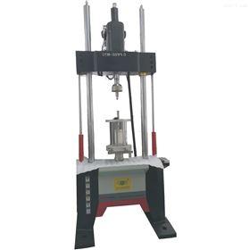 UTM/DTM-30多功能沥青混合料测试系统