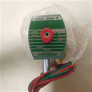 8345H003美国ASCO阿斯卡电磁阀现货