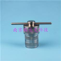 樣品消解法高壓消解罐50ml
