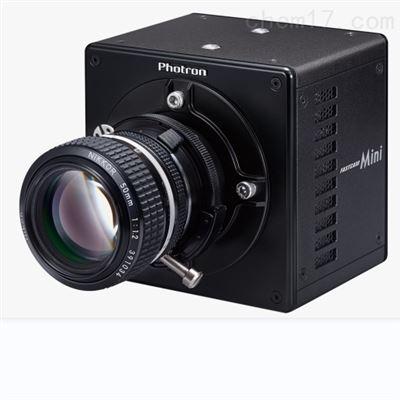 MINI高速摄像机