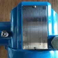 Levelflex FMP50导波雷达液位计批发