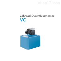 德国克拉克流量计VC0,2K2F3P2XH放大器