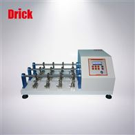 DRK505皮革耐挠试验机