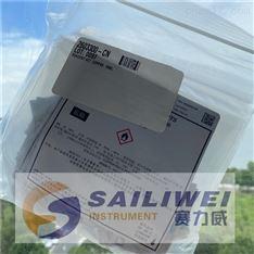 Hach铜试剂2603300-CN