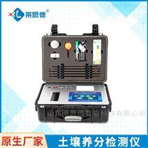 LD-GT1简易土壤养分测试仪