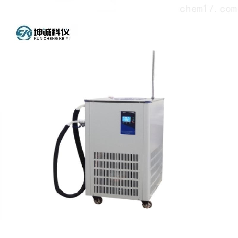 DLSB-1030低温冷却冷水机