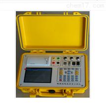便携式电力谐波检测仪
