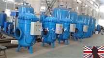 全程综合水处理器4