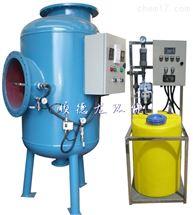 雾化全程综合水处理器3