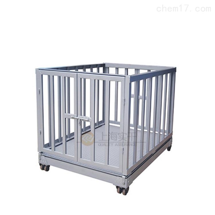 防水防腐围栏智能动物秤,动物称牲畜秤