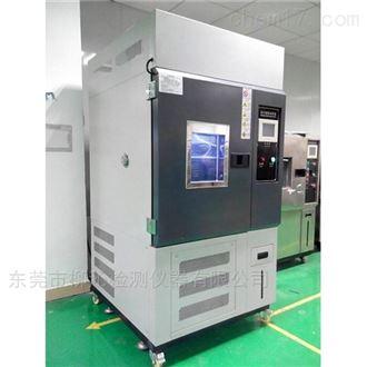 LQ-XD-512氙灯老化试验工作箱