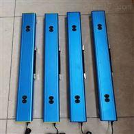 昆山称量棒  便携式轴重秤高效记录棒棒秤D1