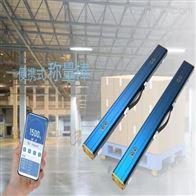可蓝牙连接便携式称量棒 轴重秤 棒棒秤D3