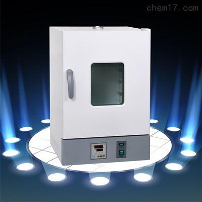303-00AB电热恒温培养箱